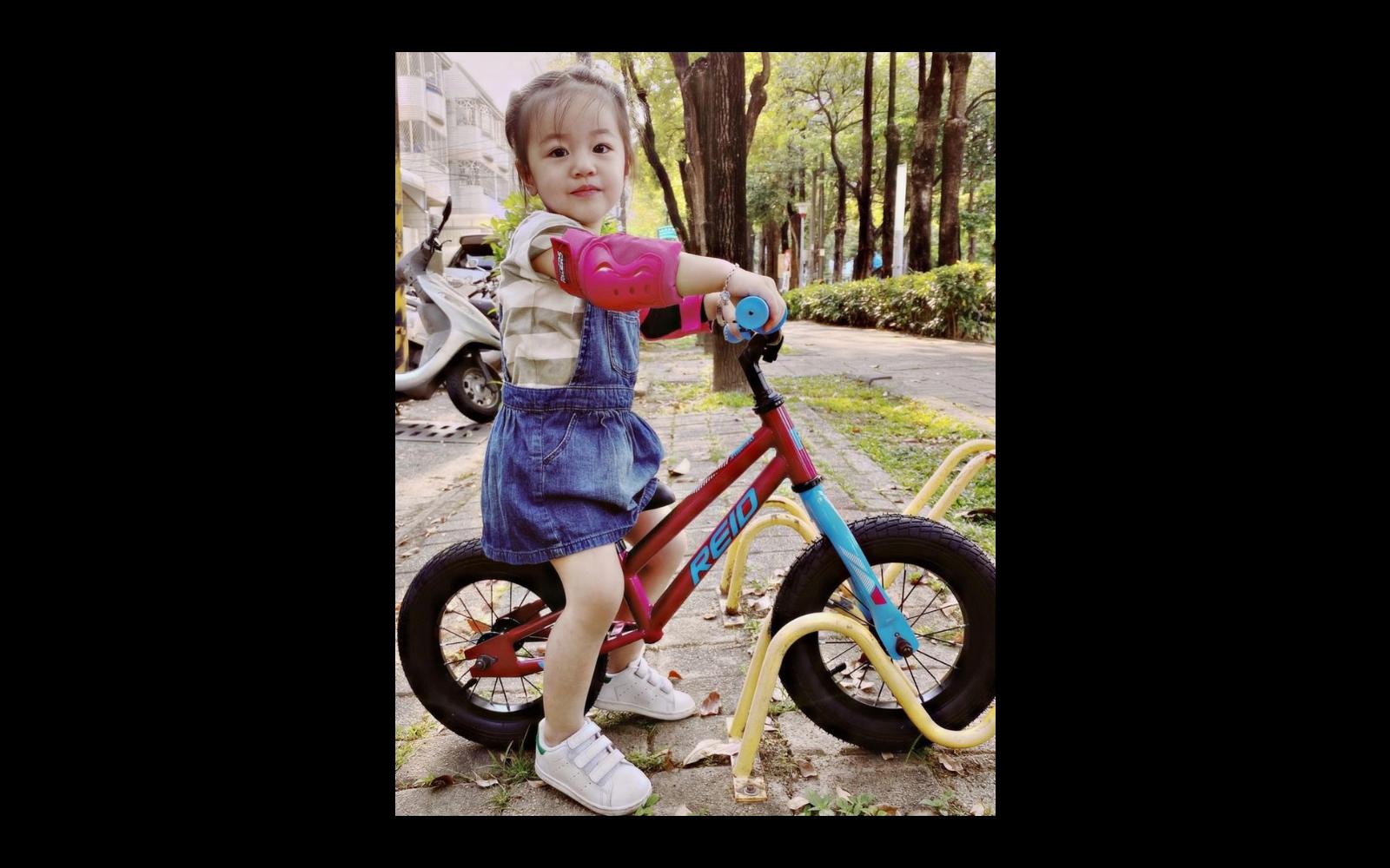 30 9 - Reid ® - Explorer S Balance Bike