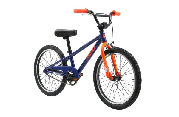 Explorer S 20″ Boys V-Brake Edition