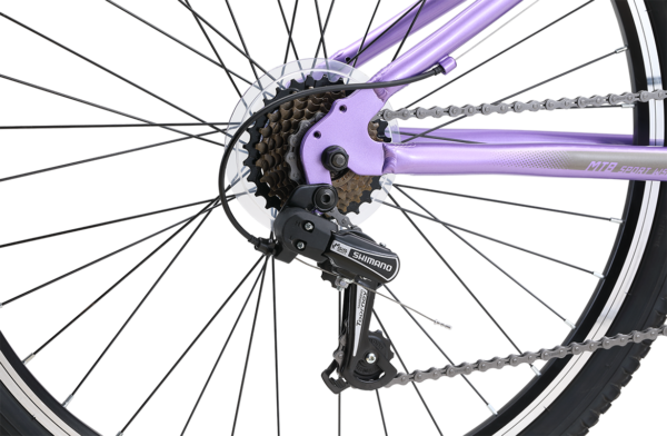 MTB Sport WSD Lilac with 21-speed Shimano gearing