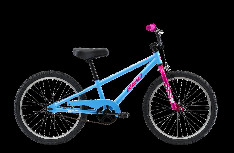 95 6 - Reid ® - Explorer S 20″ Girls V-Brake Edition Bike