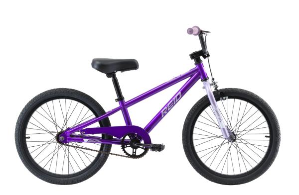 Explorer S 20″ Girls V-Brake Edition